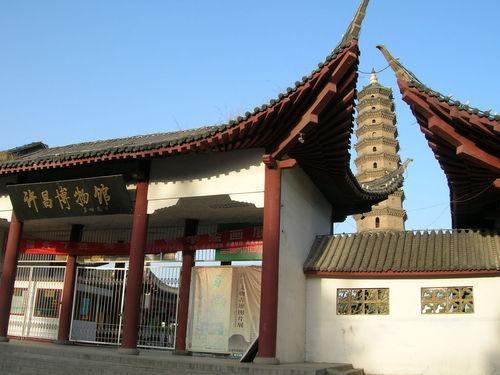 許昌博物館